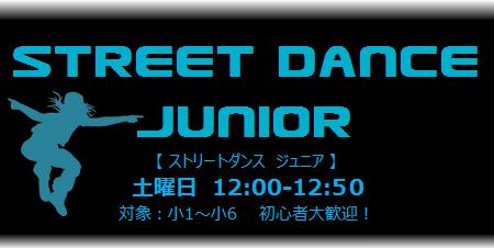 streetdancejr1.png