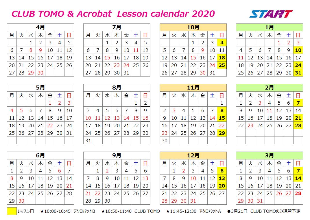 clubtomo-acrobat-calendar2020.PNG