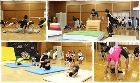 体操教室 名古屋