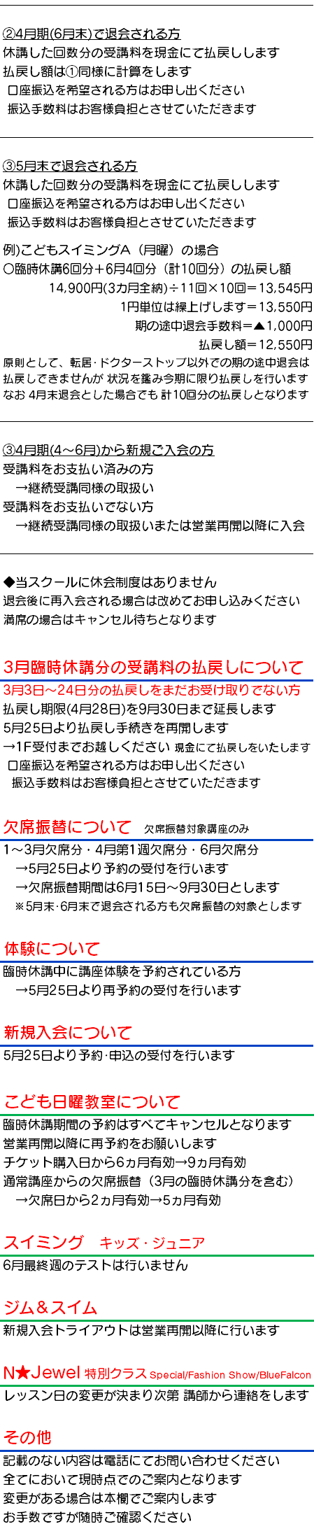 20200518-1-3.png