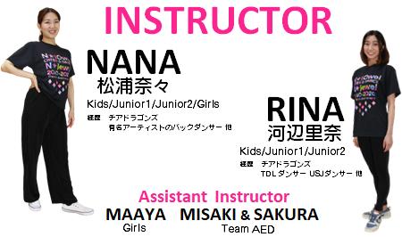 チアダンス インストラクター 名古屋市 募集 幼児 小学生 中学生 キッズチア