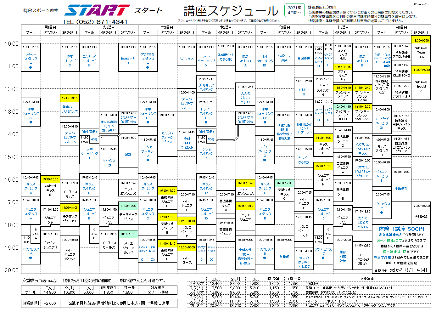 schedule202104-06e.PNG