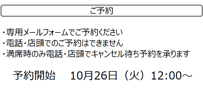 hu2021-1.PNG